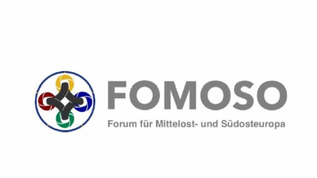 Political-Internship-at-FOMOSO.png