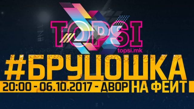 TOPSI-brucoska-zabava.jpg