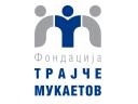 """Фондацијата """"Трајче Мукаетов"""" доделува 40 стипендии …"""