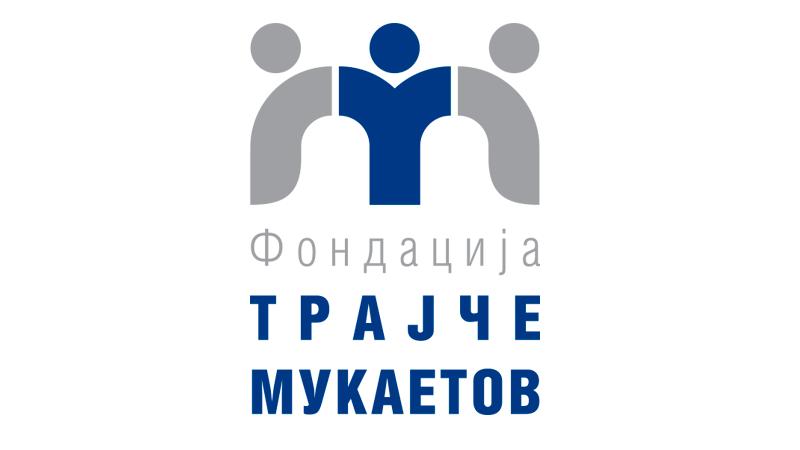 """Фондацијата """"Трајче Мукаетов"""" го објави Конкурсот …"""