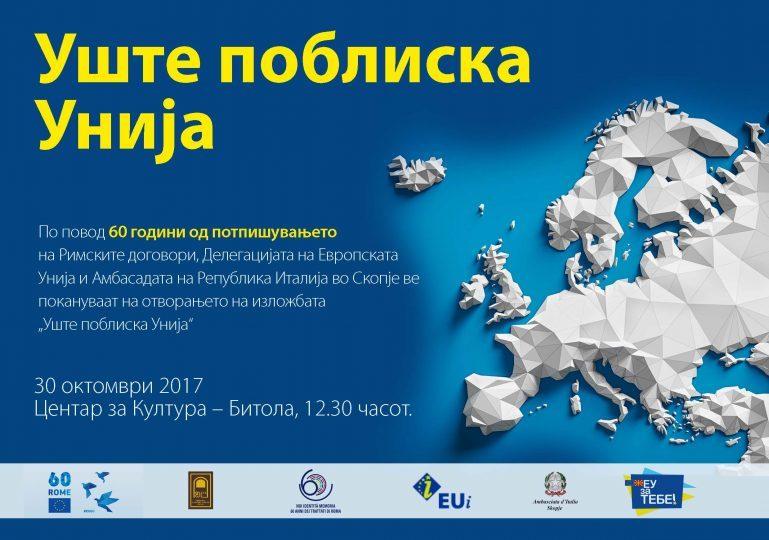 poster_EU.jpg