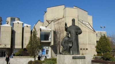Почесна титула на УКИМ за д-р Кристина Крамер од Универзитетот во Торонто