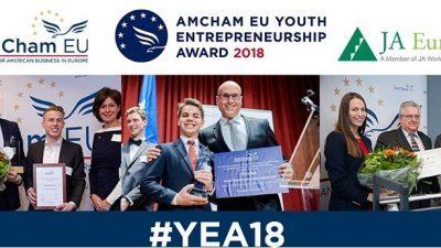 Аплицирајте за награда за младинско претприемништво на ЕУ