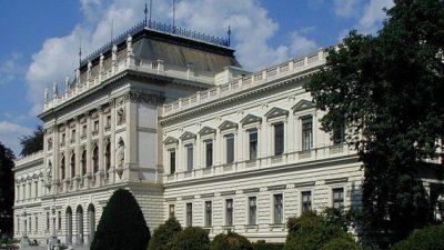 Стипендии во Грац, Австрија
