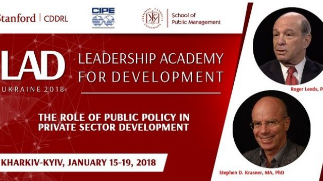 Call-for-Applications-Leadership-Academy-for-Development-LAD-2018-Ukraine.jpg