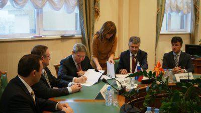 УКЛО ќе соработува со Руската Царинска Академија