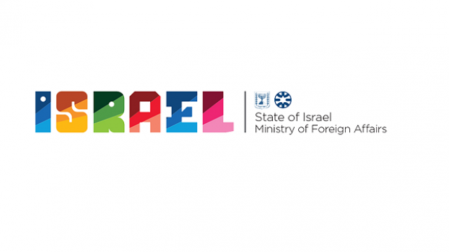 Israeli-MFA-Scholarships-for-Foreign-Students-2018-2019.png