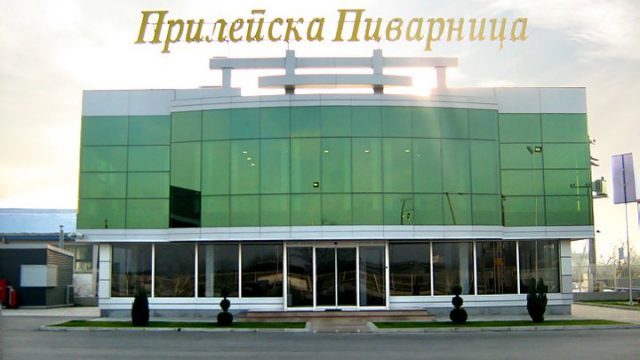 PRAKSA-RABOTA-VO-PRILEPSKA-PIVARNICA.jpg