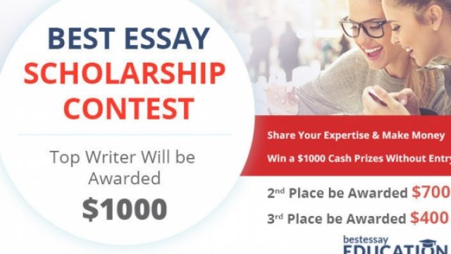 Scholarship-Essay-Contest.jpg