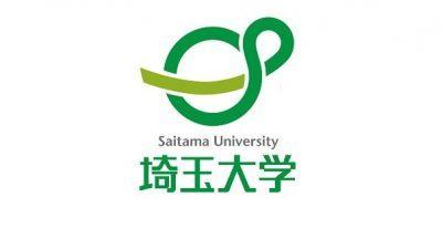 """Стипендија за меѓународни студенти на """"Saitama University"""" во Јапонија"""