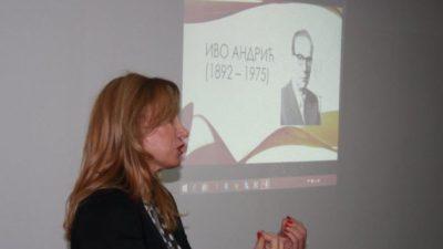 """Предавање """"125 години од раѓањето на Иво Андриќ"""""""