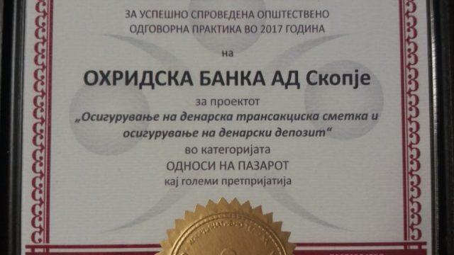 ohridska-nova-nagrada.jpg
