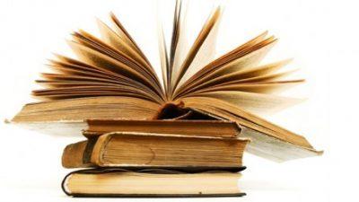 Кратки инспиративни приказни за образование и писменост