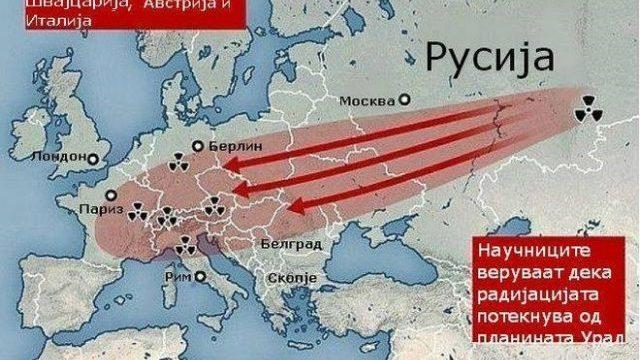 radioaktiven-oblak.jpg