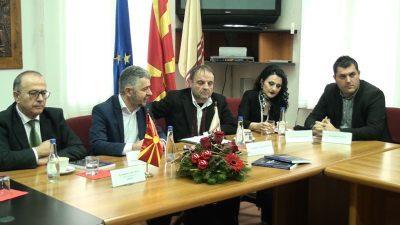 """ПРОМОЦИЈА НА УКЛО """"Патеките на транзицијата –емпириска анализа на македонската и бугарската економија, растот, инвестициите и економската соработка"""""""