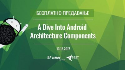 Бесплатно предавање A Dive Into Android Architecture Components