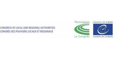 Повик за апликации, Конгрес на локални и регионални власти во Франција