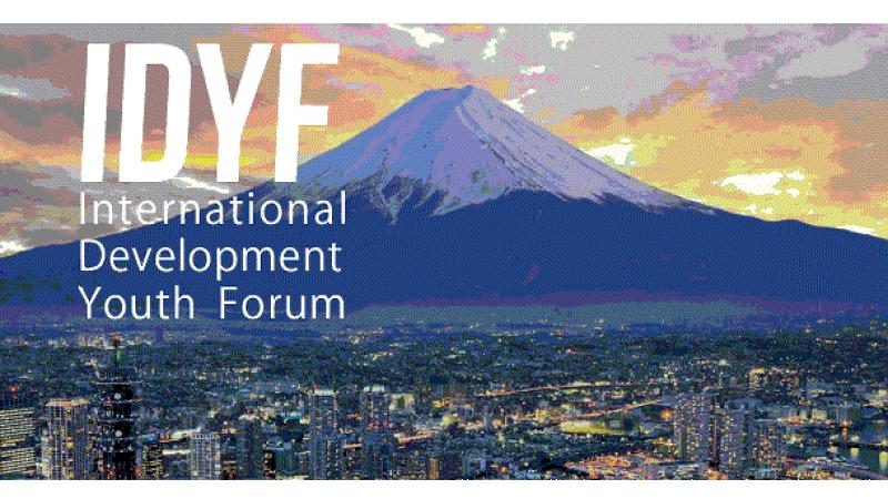 Повик за апликации, Младински форум за меѓународен …