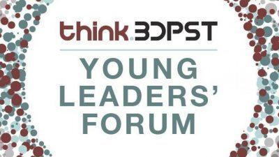 Поврзете се со иднината – програма за млади лидери
