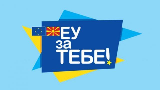 EU-za-tebe-1170x445.jpg