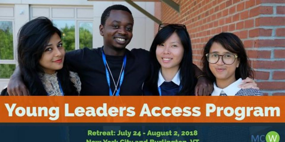Fully-Funded-Young-Leaders-Access-Program-in-USA.jpg