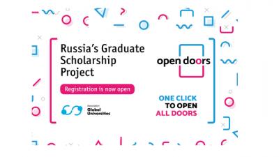 Водечките руски универзитети ги отвораат вратите за меѓународни студенти