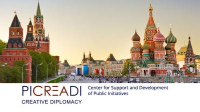 """""""Запознавање на Русија"""" – Програма за јавна дипломатија за млади лидери во Москва"""