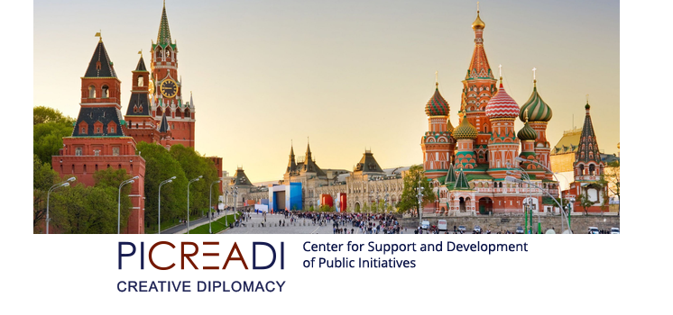 Meeting-Russia-Public-Diplomacy-Program-for-Young-Leaders-in-Moscow.png