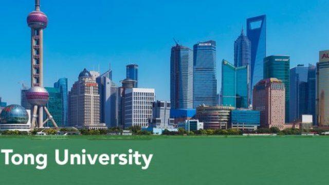 SHangajskiot-DZio-Tong-univerzitet.jpg