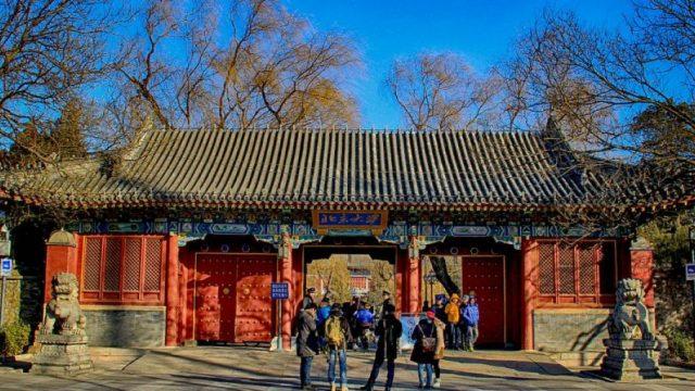 Scholarships-for-International-Students-in-Peking-University-2018.jpg