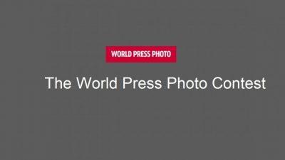 Натпревар за фотографии за светски медиуми