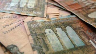 Најплатениот Македонец е доктор, пријавил плата од 2,7 …