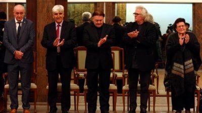 """Врачена државната награда """"Св.Климент Охридски"""" за 2017 година"""