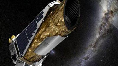 Откриена нова планета на која има услови за живот