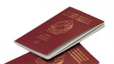 Проверете си го пасошот: Казна од 500 евра и забрана за излез
