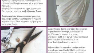 """ИН Витрини во Францускиот институт со отворање на изложбата """"Низ процесот на моделирање и изработка на креации"""""""