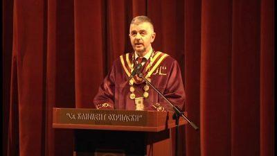 """Унивирзитетот """"Св. Климент Охридски"""" со низа активности го чествува својот патрон"""