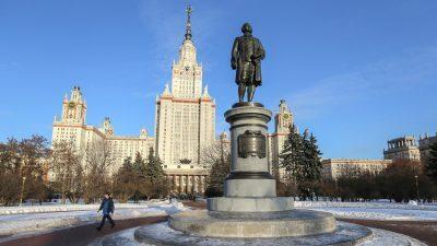 Пријавувањето за студирање на руски универзитет сега е многу полесно