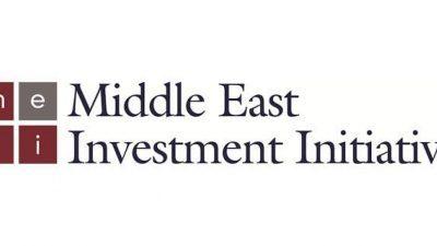 Програма за стипендирање на Блиски Исток