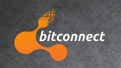 Се гаси платформата на биткоин