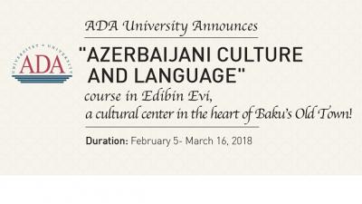 """Повик за апликации, курс """"Азербејџанска култура и јазик"""""""