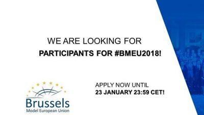 Повик за апликации, Брисел МЕУ 2018