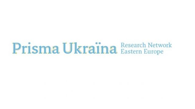 Call-for-Applications-Prisma-Ukra-na-Visiting-Fellowship-2018.jpg