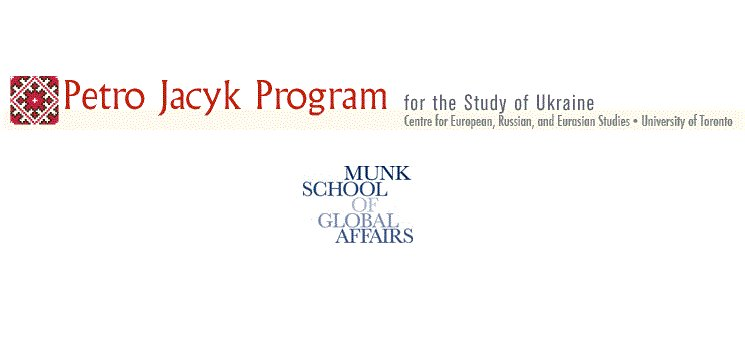 CfP-Petro-Jacyk-Post-Doctoral-Fellowship-in-Ukrainian-Politics-Culture-and-Society-2018-2019.jpg