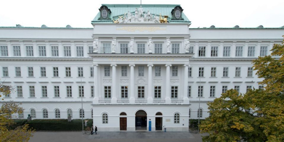 MBA-Scholarship-at-TU-Wien-In-Austria.jpg