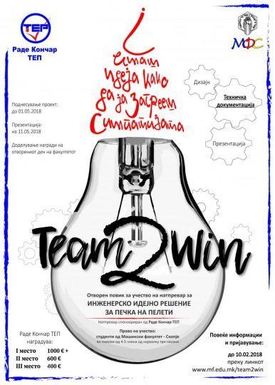 Team2Win-natprevar.jpg