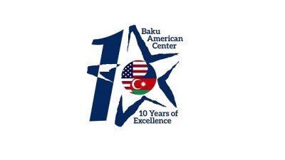 Конкурс за специјалист за информации за деца во Баку, Азербејџан