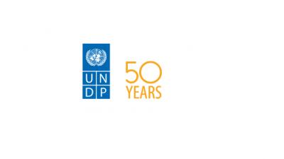 Конкурс за аналитичар за координација на ОН во Баку, Азербејџан