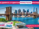 Американски работодавци доаѓаат во Скопје – 350 …