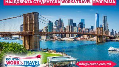 Американски работодавци доаѓаат во Скопје – 350 работни места го чекаат вашиот избор